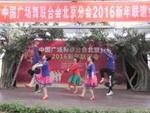 【2016广场舞协会新春联谊会】香山江南雨舞蹈队 雪山姑娘 正反面演示及分解动作教学