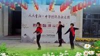 水仙花廣場舞《草原的夏天》演示 金蘭三姐妹口令分解動作教學