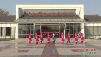 江苏盐城射阳五五广场舞队 美丽的雪山姑娘  表演  团队版 原创附教学口令分解动作演示