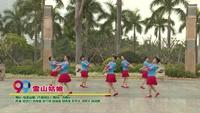 福建省厦门市思明区红舞林广场舞队广场舞   雪山姑娘 表演 团队版 正背面演示及口令分解动作教学和背面演