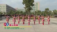 福建省厦门市同安新民西塘舞蹈队广场舞   雪山姑娘 表演 团队版 正背面演示及口令分解动作教学和背面演