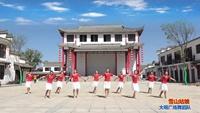 陕西华州大明广场舞队广场舞  雪山姑娘 表演 团队版 正背面演示及口令分解动作教学和背面演
