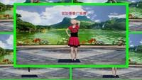 广西枣山芳儿广场舞《最美的相遇》第三批合屏口令分解动作教学