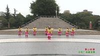四川绵阳涪城区吴家镇大妈舞蹈队广场舞  雪山姑娘 表演 团队版 正背面演示及口令分解动作教学和背面演