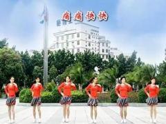 广州太和珍姐广场舞《姐最拽》原创正背演示及分解完整版演示及分解教学演示