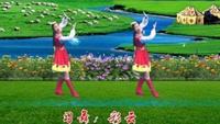 如东彩云广场舞《雪山姑娘》个人版正背面口令分解动作教学演示