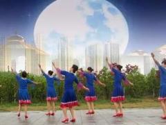 安徽天缘广场舞《雪山姑娘》改编:天缘2018.4口令分解动作教学演示