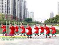 合肥依然美广场舞 雪山姑娘 表演 正背面演示及口令分解动作教学和背面演