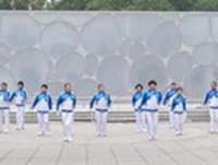 祥云健身队 火辣辣的情 表演 原创附正背面教学口令分解动作演示