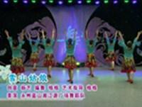 蓝山湘江源广场舞  雪山姑娘 表演附正背面口令分解教学演示