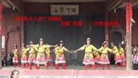 八方数码世界—富川秀水八房广场舞队(雪山姑娘)正背面演示及口令分解动作教学