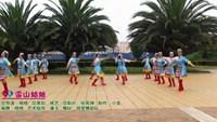 广场舞雪山姑娘串烧青春踢踏完整版演示及口令分解动作教学