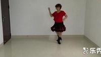 柯荔英舞蹈  《桃花运恰恰》正背面演示及口令分解动作教学