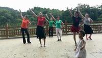 水仙花廣場舞《喜慶》正背面演示及口令分解動作教學和背面演