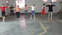 小西舞蹈《桃花运》正背面演示及慢速口令教学