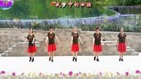 長安水仙花廣場舞《前世今生的緣》團隊版正背面演示及口令分解動作教學