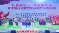 青儿舞蹈裕北分队《人生路》正背面演示及口令分解动作教学和背面演