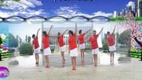 長安水仙花廣場舞《緣分讓我們在一起》團隊版經典正背面演示及口令分解動作教學