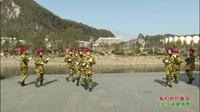 贵州铜仁双月社区老年健身队 我们的钓鱼岛 表演 团队版 完整版演示及口令分解动作教学