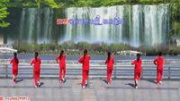 《愛的剛剛好》青兒廣場舞健身舞正反面演示及分解動作教學