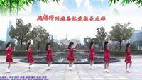 動動廣場舞《愛的剛剛好》誓言 初級入門步子舞正背面口令分解動作教學演示