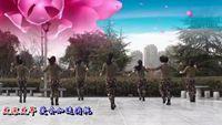 《愛的剛剛好》茉莉廣場舞原創附教學口令分解動作演示