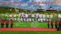 寧縣九龍廣場舞隊公益演出《父親的草原母親的河》 口令分解動作教學