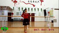 快乐人生舞蹈《放下》编舞:子君 正背面演示及慢速口令教学