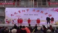 礼琼舞蹈《映山红》演示:礼琼团队 正背面演示及口令分解动作教学和背面演