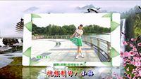 鹿邑宋河镇姐妹舞蹈《北江美》编舞:青儿老师 正背面演示及口令分解动作教学