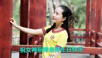 河北娜娜舞蹈《老妹你真美》原创编舞:杨丽萍 正背面演示及口令分解动作教学