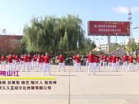 双辽双英武舞舞蹈 映山红 表演 经典正背面演示及口令分解动作教学