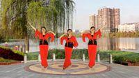 大建明子舞蹈原创131《北江美》基础16步附教学 附正背表演口令分解动作分解教学