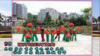 嵩口云梅廣場舞張燈結彩燈籠舞變隊形編舞碧云 正背面演示及口令分解動作教學和背面演