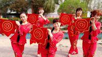 洛阳吉祥舞蹈《老妹你真美》原创喜庆秧歌手绢舞 正背面演示及口令分解动作教学
