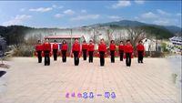 潘庄舞队和双楼舞队共舞《老妹你真美》 正背面演示及口令分解动作教学
