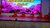 绵竹观鱼文昌社区舞蹈队《映山红》 正反面演示及分解动作教学