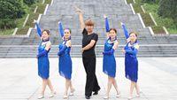 韦福强舞蹈《北江美》原创恰恰风格附分解教学 正背面演示及口令分解动作教学和背面演