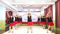 参加就爱舞蹈韦福强老师粉丝见面会《映山红》 原创附教学口令分解动作演示