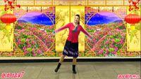 通化恒心健身舞協會廣場舞32步《張燈結彩》演繹恒心 正背面演示及口令分解動作教學和背面演