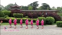 福州茶园冰雪广场舞 草原的月亮 表演 团队版 口令分解动作教学