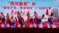 曹县秧歌舞协会展演《映山红》 完整版演示及口令分解动作教学