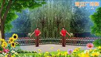 水仙花廣場舞《夢中的蘭花花》 經典正背面演示及口令分解動作教學