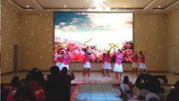 綿陽好運舞蹈隊《張燈結彩》參加景樂年終聯誼會 原創附教學口令分解動作演示