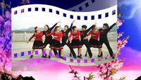 临湘桃林飞天舞蹈《桃花运恰恰》制作:艳阳天 完整版演示及口令分解动作教学