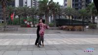 海南大众水兵舞团交谊舞 映山红 表演 双人版 正背面演示及口令分解动作教学和背面演