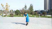渭南甜甜廣場舞《藍色天夢》編舞:盛澤雨夜 正背面演示及慢速口令教學