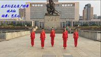 福建龙岩新星之秀舞蹈《映山红》,编舞:艺莞儿 附正背表演口令分解动作分解教学