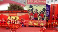 晉州炫麗玫瑰健身隊參加比賽【張燈結彩】編舞:劉榮 口令分解動作教學