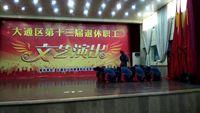 一朵艺术团舞蹈《映山红》 原创附正背面教学口令分解动作演示